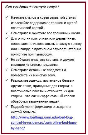 text box with instructions in Russian